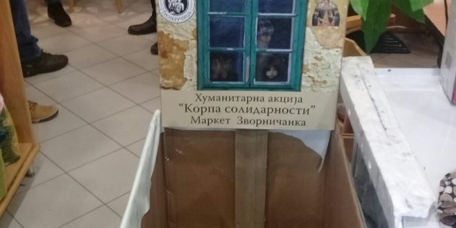 akcija kolo srpskih sestara